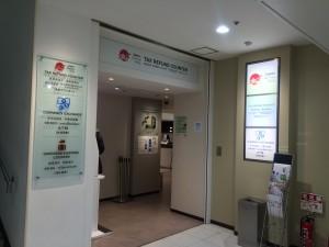 松屋銀座免税カウンター