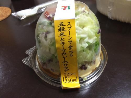 セブンイレブンの混ぜて食べるサラダ!スプーンで食べる五穀米とキーマーカレーのサラダの感想