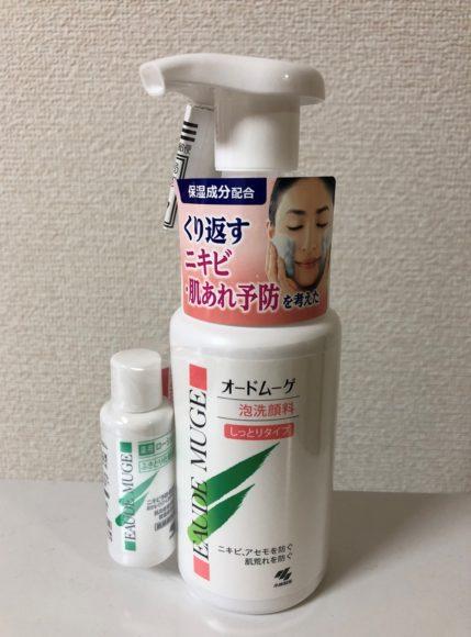 オードムーゲ泡洗顔料レビュー!成分と香り乾燥肌への効果実感を紹介