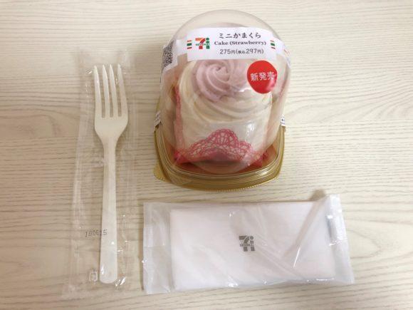 セブンイレブン新商品ミニかまくらケーキ感想 カロリーや販売期間をチェック!