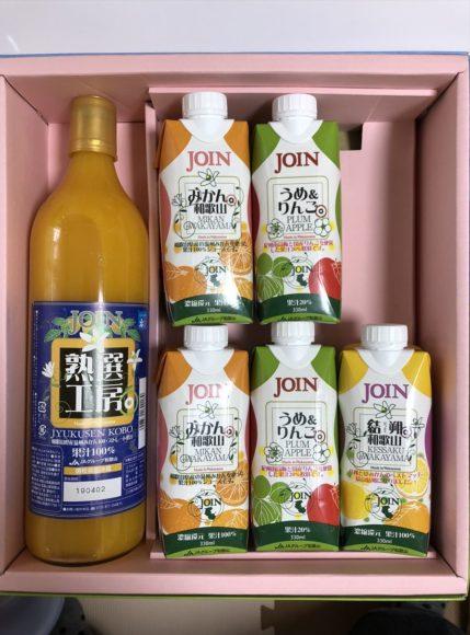 初めてのふるさと納税に!2,000円のお手頃価格でもらえる果汁100%ジュースおすすめ(感想レポ)
