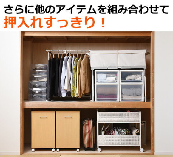 押し入れの効率の良い収納に適した収納ラックや整理棚