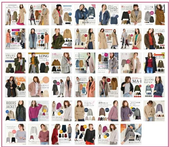 レディース秋冬物福袋通販。ナチュラルシンプル洋服が買えるショップはこちら